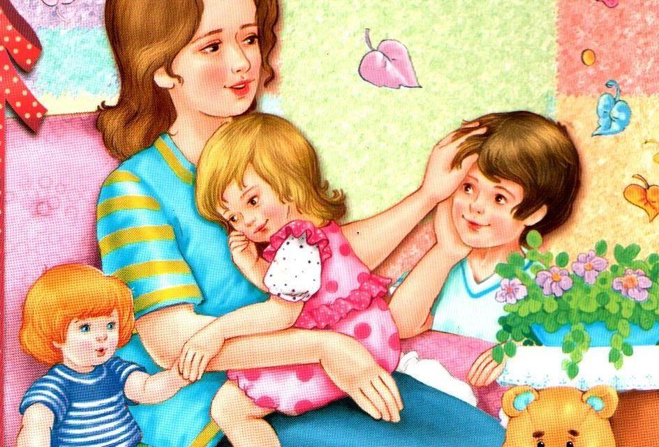 День Матері: історія виникнення та традиції святкування