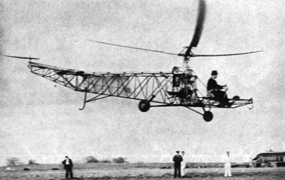 Перший політ на гелікоптері Сікорського