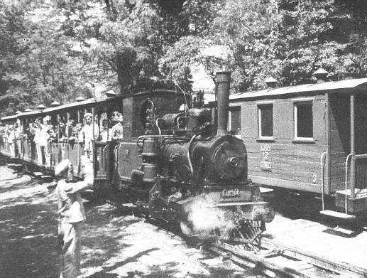 Перша дитяча залізниця